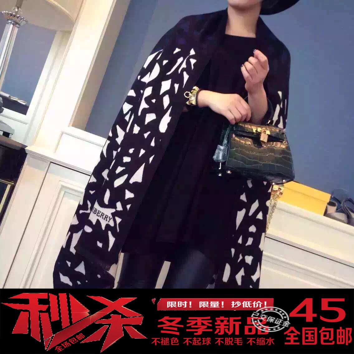 Европа и большой осенью и зимой кашемировый шарф женщин ретро леопарда печати кашемира шаль двойного супер длинный теплый мягкий