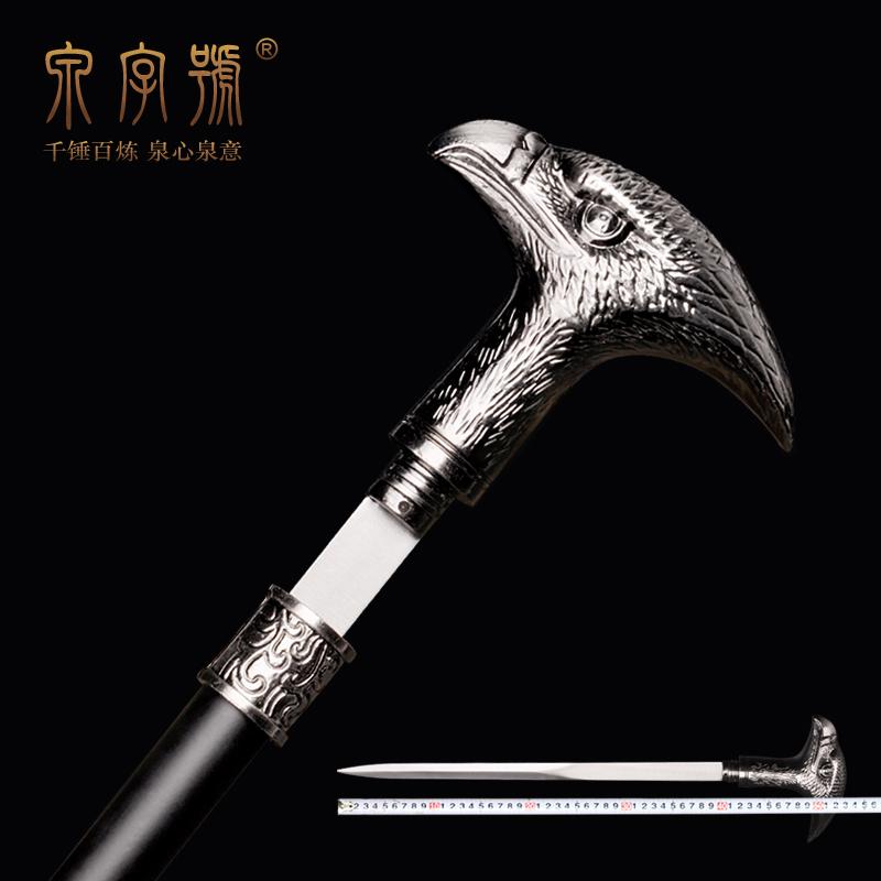 Дракон весна орел не содержит полный набор из нержавеющей стали рука тростник меч на открытом воздухе скольжение тростник меч восхождение костыль меч противо тело обоюдоострый меч закрыты край