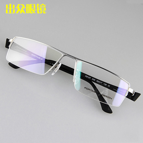 Wide myopia frame glasses wide face half frame glasses frame mens fat face myopia frame big face 8157 tide