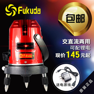 Fukuda Fukuda laser level 2 wire 3 wire 5 wire marking device cast line instrument wire instrument infrared ink