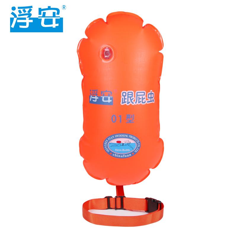 Поплавок сейф сопровождать пердеть насекомое 01 тип плавать пакет двойной болтун для взрослых ребенок безопасность поплавок поплавок алай на открытом воздухе плавать оборудование