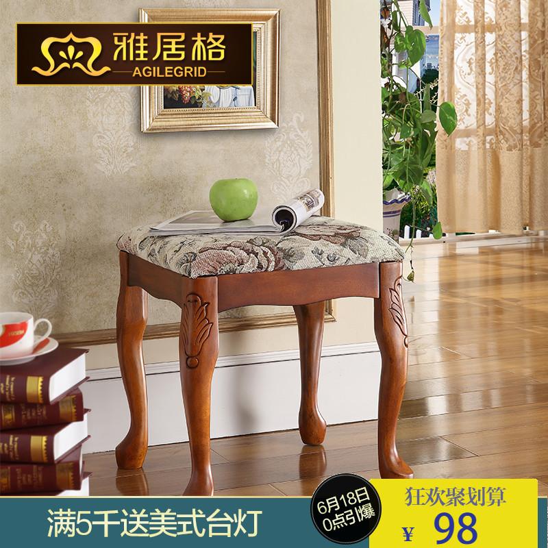 雅居格 美式全實木梳妝凳歐式化妝凳古箏凳小板凳換鞋矮凳子J7312