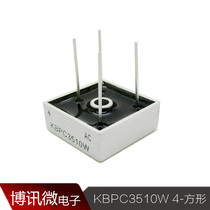 Yunhui KBPC3510W Single-phase 1000V 35A Bridge rectifier Rectifier Bridge straight plug Square 4P