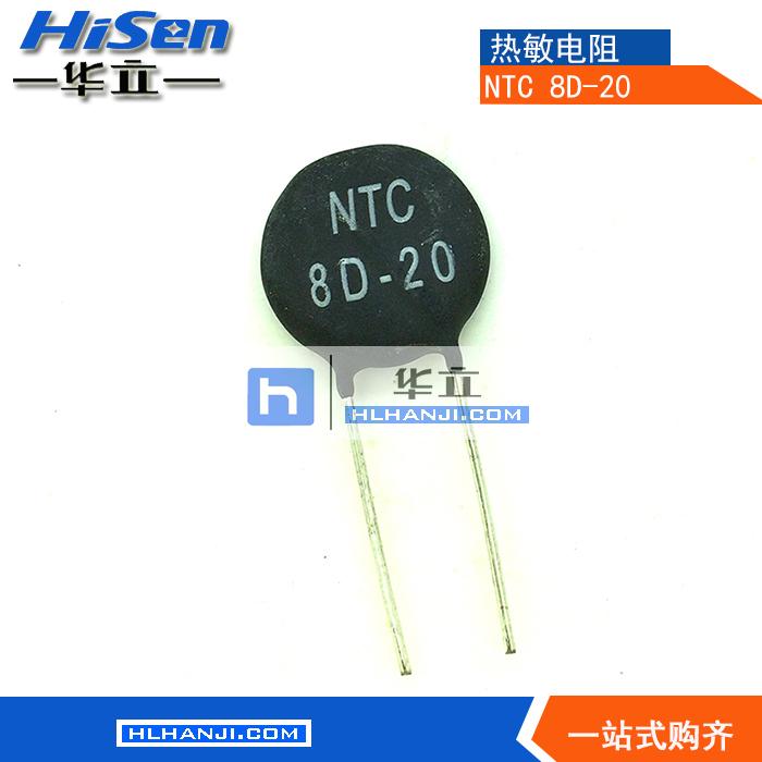Горячей умный сопротивление 8D-20/NTC отрицательный температура отдел количество горячей умный сопротивление устройство / сварной шов машинально горячей умный сопротивление источник питания доска блок