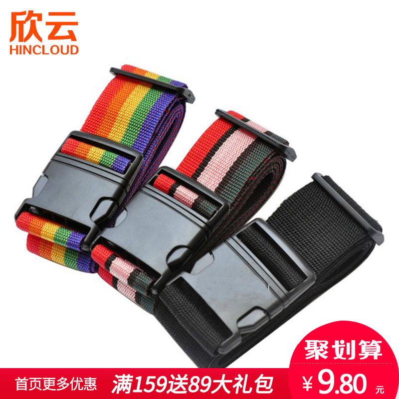 Из страна чемодан багажник упаковочные ленты род коробки проверить арматура порка слово упаковочные ленты путешествие статьи