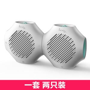 i-mu/幻響醛擊手分解除甲醛空氣凈化器 冰箱衣柜鞋柜衛生間除異味