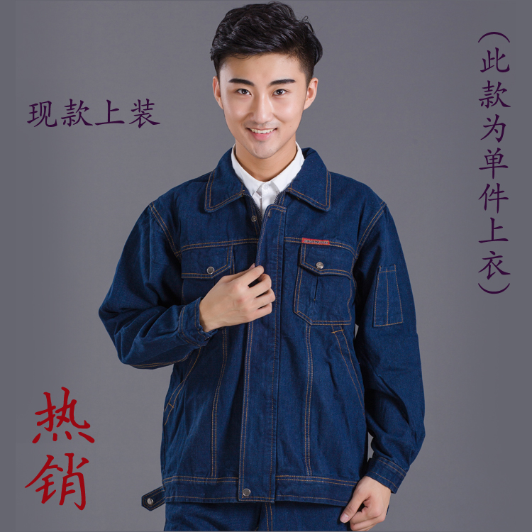 Thickened cotton anti scald and burn resistant denim electric welding overalls Jacket Top single piece auto repair mens large canvas