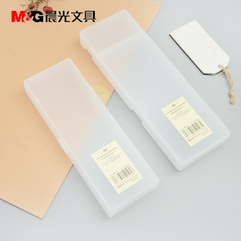 包邮 晨光韩版创意新品小清新文具盒本味系列透明磨砂塑料学生铅笔盒 简约文具盒收纳盒