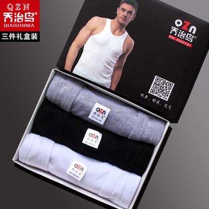 3件 背心男宽松纯棉运动健身夏季韩版潮透气打底男士汗衫跨栏背心