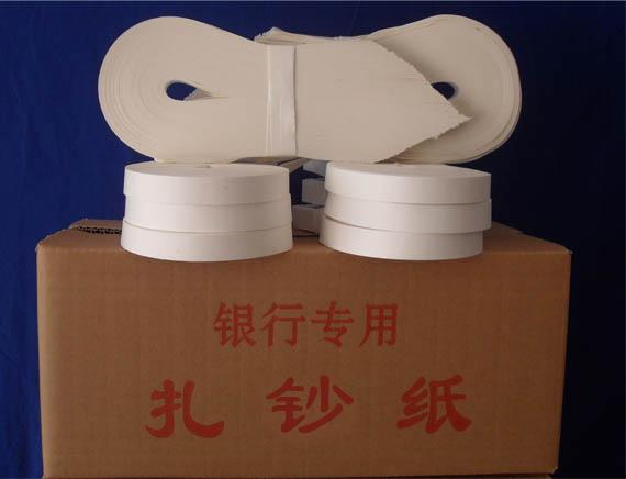 Банковский бумажный банк для Связанная вручную связанная банкнота связанная денежная бумага с банкнотами в комплекте хлопок талия полосатый Уплотнение RMB полосатый бумага