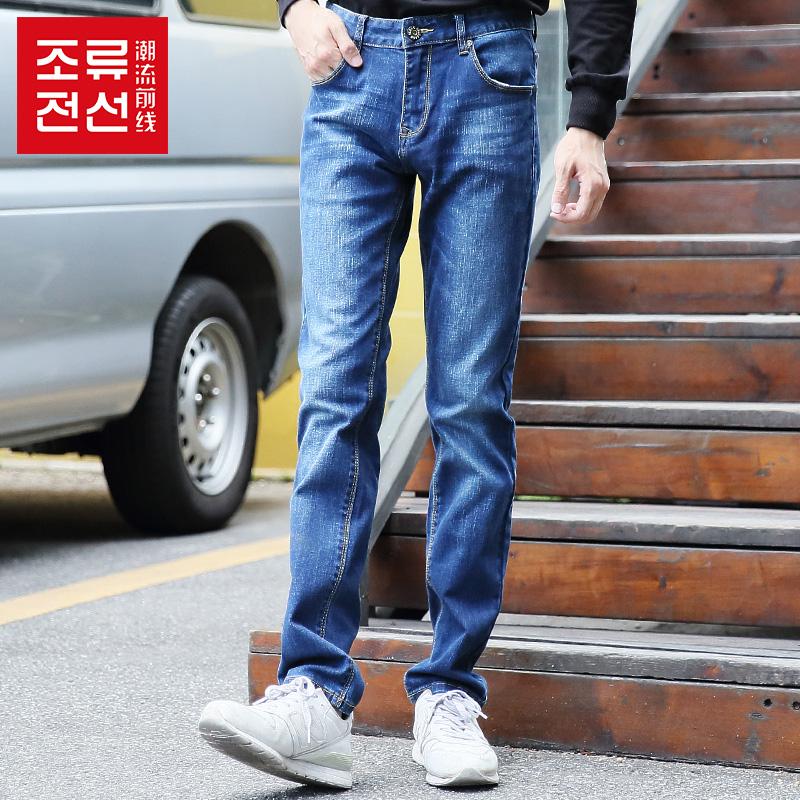 潮流前线韩版男牛仔长裤修身小脚裤