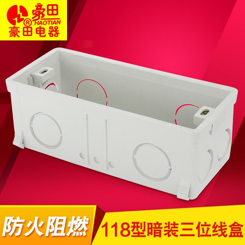 Высокий трудновоспламеняющийся коробка конец коробка 118 введите через использование переключатель выход коробка темная линия коробка скрытый следующий линия три в белая коробка цвет