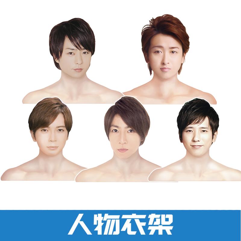 ARASHI嵐5 x 20 Tour周辺Tシャツスタッフ桜井相葉松本潤アロフエ
