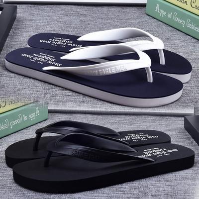 潮流人字拖男士 时尚 防滑夹脚橡胶室外休闲沙滩凉拖鞋 夏季韩版 外穿