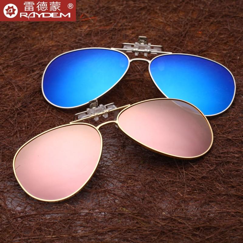 超輕蛤蟆款墨鏡夾片式太陽鏡夾片偏光鏡夾片男女炫彩太陽眼鏡開車