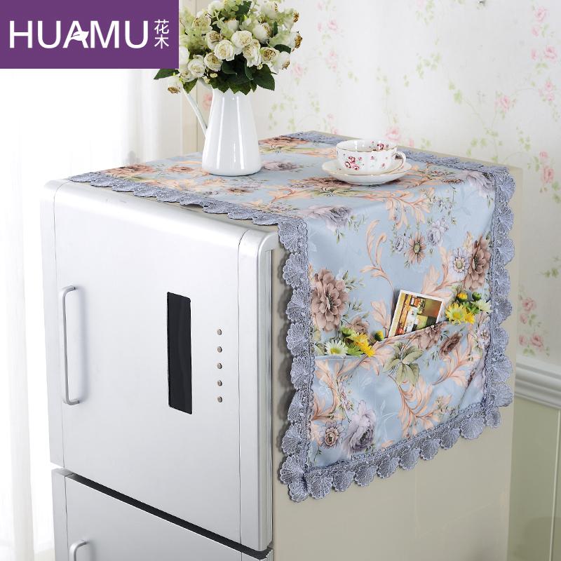 花木 冰箱防塵罩 歐式提花冰箱巾單開門雙開門收納袋防塵蓋布蓋巾
