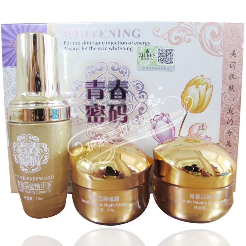 正品台湾妆佳人青春密码青春活能组合套装三合一 化妆品