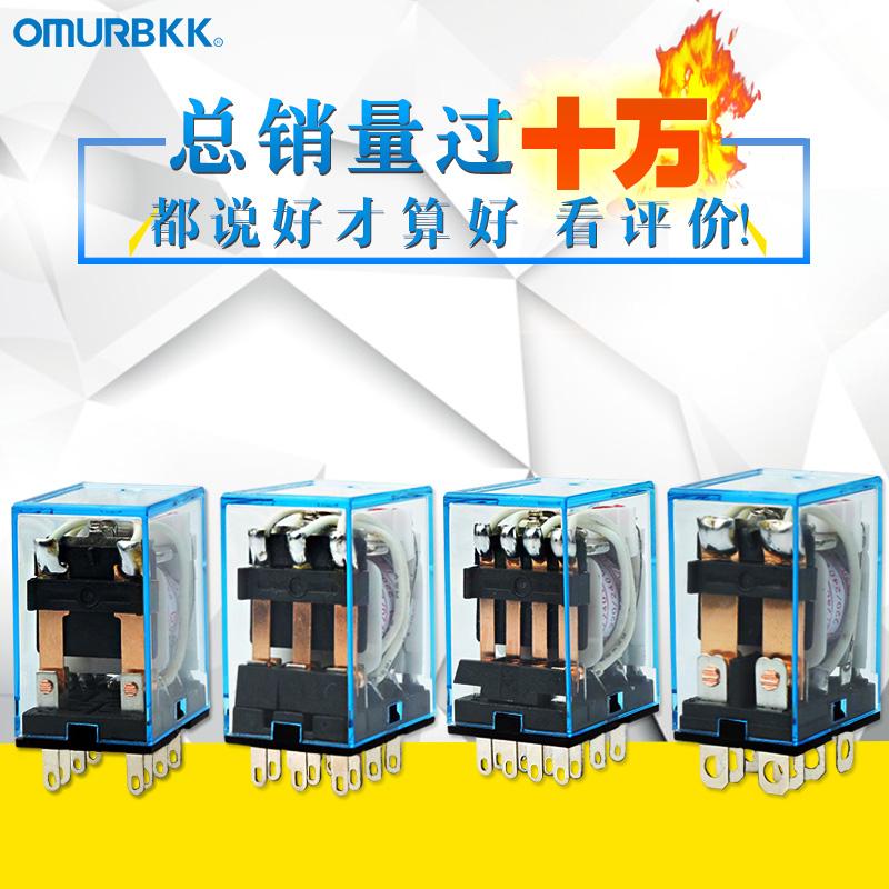 Оригинал MY2NJ MY4NJ LY2NJ средний реле небольшой электромагнитный реле AC220V DC24V подожди
