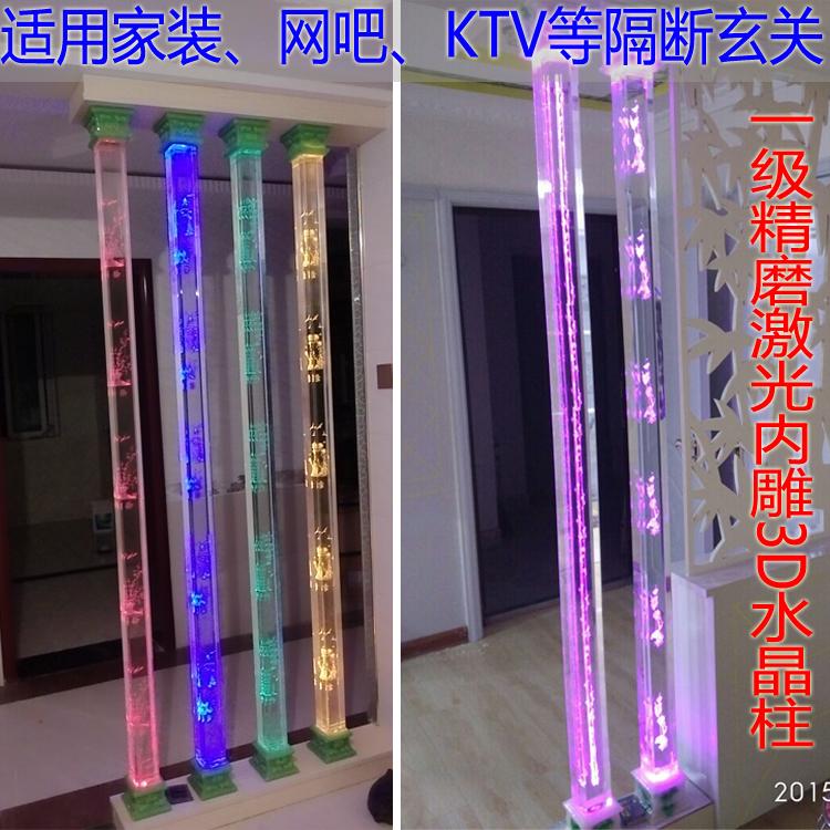 Хорошо мельница 3D резьба кристалл колонка стекло колонка декоративный колонка свет колонка квадрат столб домохозяйство гостиная отрезать вход экран