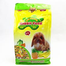 爱心宝贝综合营养兔粮兔兔主食饲料除臭美毛防球虫2.5kg包邮