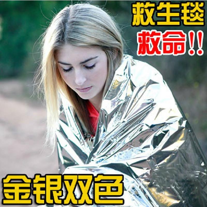 户外急救求生装备 加大加厚急救包 金银两色急救毯 救生毯 保温毯