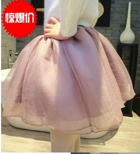 2015 new large size organza tutu skirt sweet bubble veil pleated skirts female culottes
