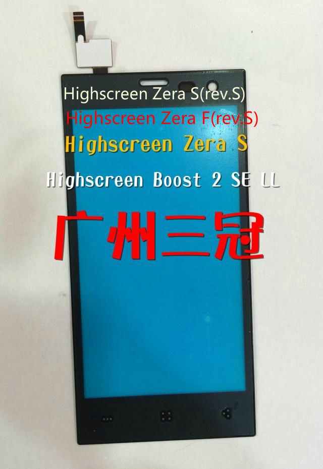 Highscreen Зера S/F(rev. S) Boost 2 SE II LCD сенсорный экран Ассамблеи