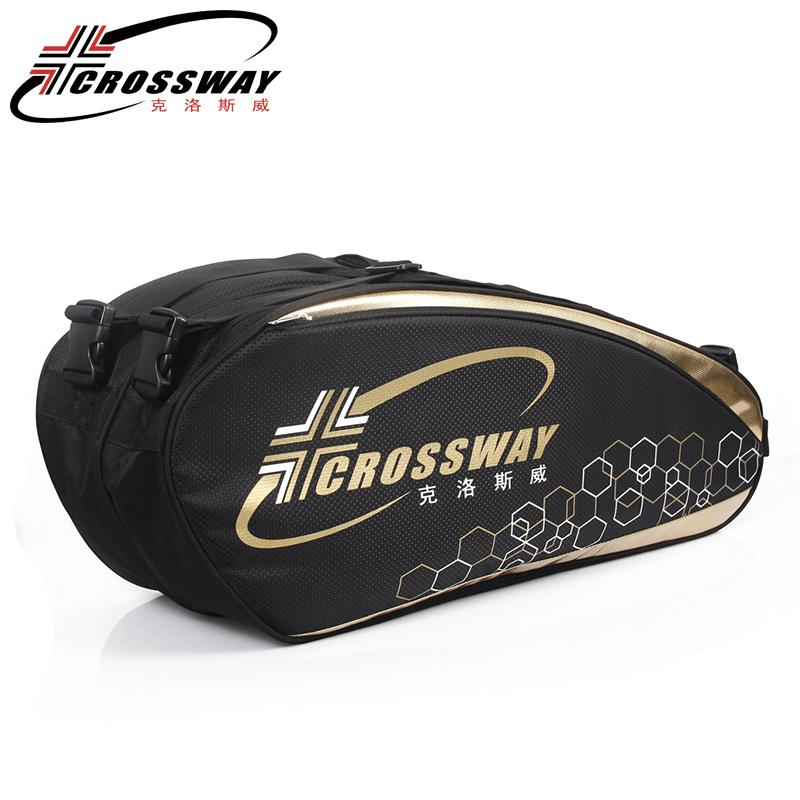 克洛斯威羽毛球包6支裝網球包正品雙肩包單肩拍包男女款 大包