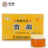 Гонг брови белый чай в чайной рассыпной чай чай 50г зерна производится