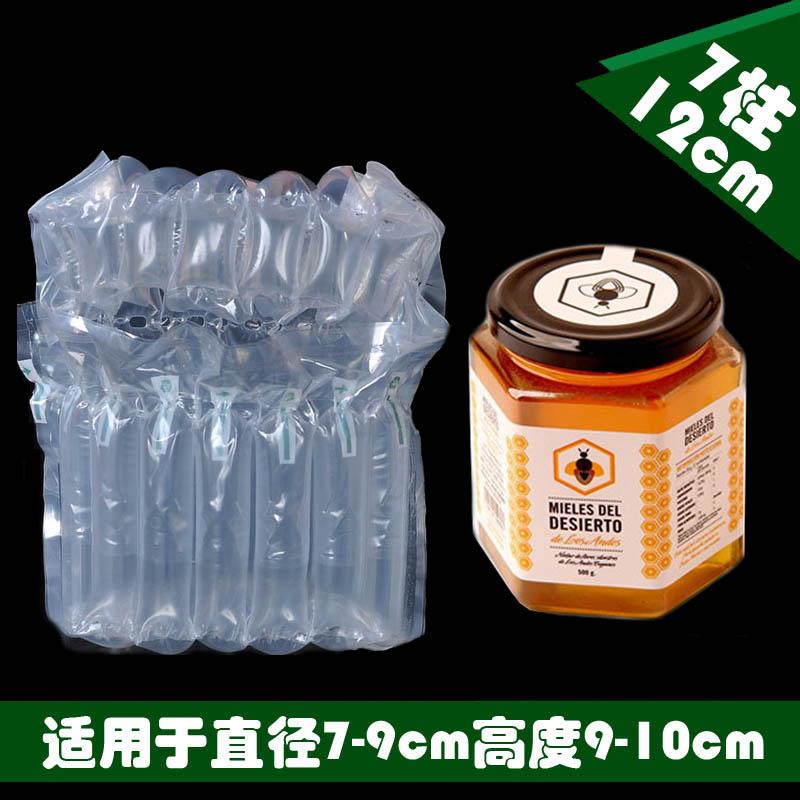 7柱10蜂蜜500g气柱袋防暴防震380ml缓冲保护充气囊包装材料气泡袋