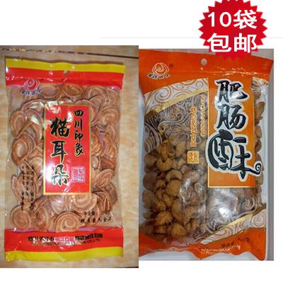 四川特产内江特色零食吴氏远久猫耳朵肥肠酥素食大包212g克包邮