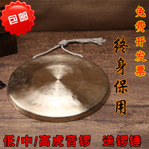 Product Gong 33CM in the tiger Sound Gong 31cm high tiger Sound gong 35cm low tiger sound Gong opera Ringing gong instrument