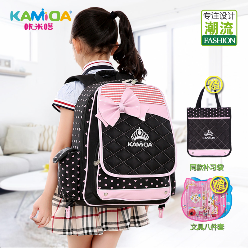 4-6 медсестер ка м учеников в да мешок девочек хребет осветлить Детская школа сумка рюкзак 1-3 сорт корейской версии