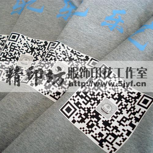 服装印琴行二维码印字文化衫定制图案彩色印刷广告衫定制印花定做
