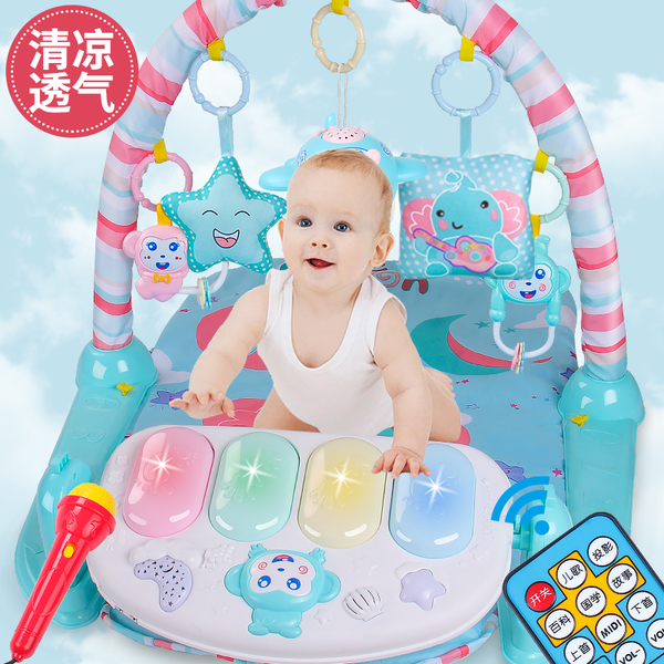 Pedal piano baby newborn baby music fitness frame is 0-1 years old boys and girls toys 3-6-12 months