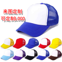 Breathable mesh hat custom blank travel sun Hat Custom truck net hat printed pattern hand-painted hat summer
