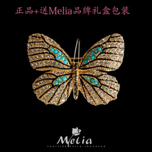 Rookie individuality jewelry temperament butterfly brooches high-grade corsage diamond pin Europe and the female Chinese valentine's day gift