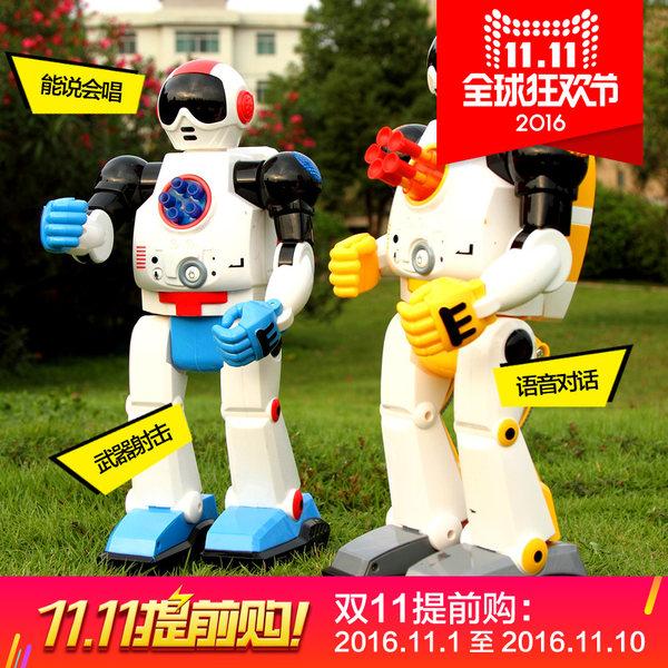 盈佳智能遥控机器人宇宙一号 互联网语音搜索机器人奇宝高端玩具