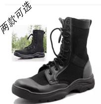 夏季正品透气真皮沙漠靴511军靴男特种兵07作战靴战术靴女飞行靴