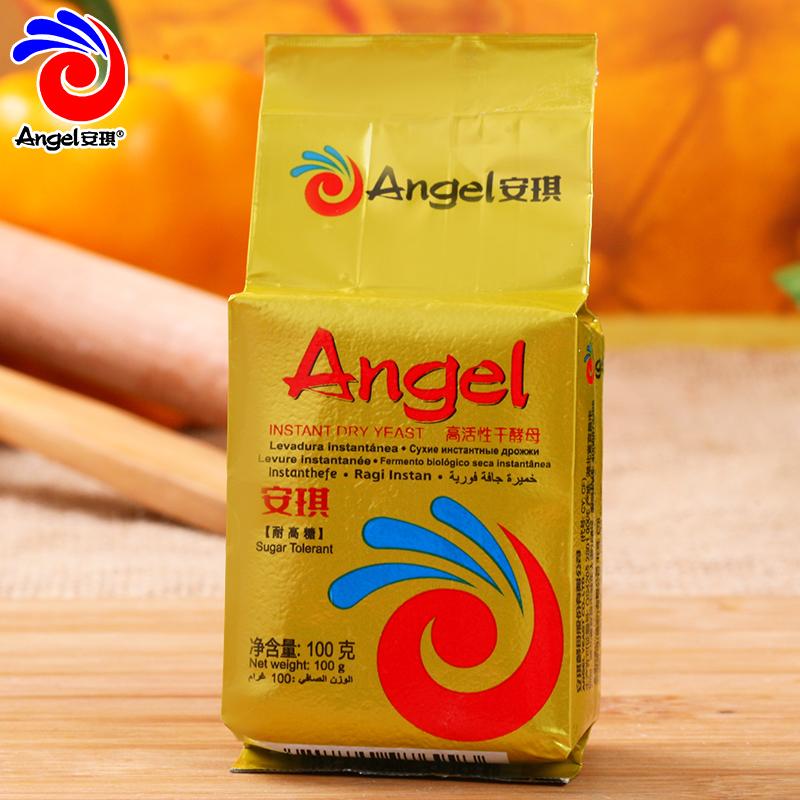 安琪酵母 金装耐高糖高活性干酵母 面包酵母 面包发酵粉100g