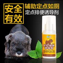 Для кошек и собак > Средства от укусов насекомых.