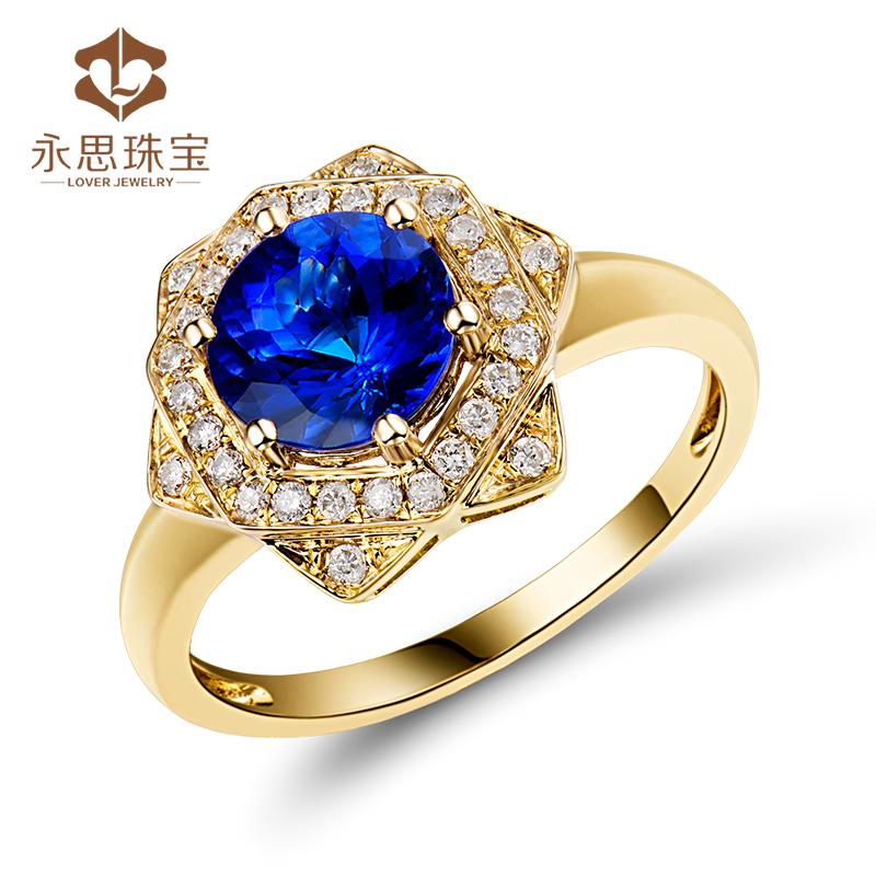 永思珠宝 1.3克拉18K金天然坦桑石戒指18分钻石彩色宝石彩宝戒指