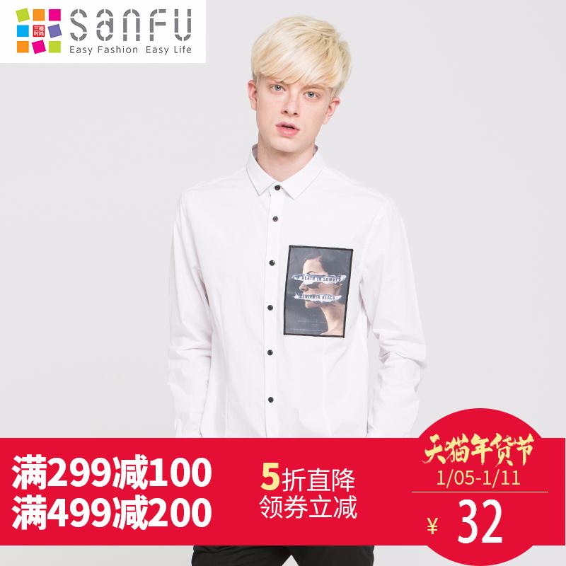 三福2016男裝 男士襯衫 3D印花長袖襯衫 襯衣352487