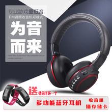 卡士奇ki蓝牙耳机头戴式无线运动重低音电脑插卡耳机