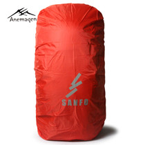 Anemaqen animaqing Outdoor Sports 50-65L backpack lightweight rainproof cover m code 07B 50-65L