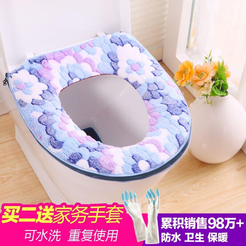 Сгущаться сиденье для унитаза туалет подушка сиденье для унитаза подушка мелкий крышка молнии туалет против вода общий туалет подушка
