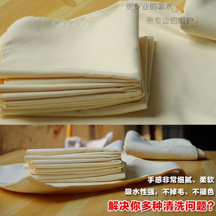 KTM автомобильная фольга оленьей кожи полотенце микрофибра без Пылевое полотенце, универсальное полотенце для чистки, флис бесплатная доставка по китаю