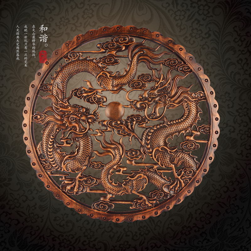 東陽木雕掛件龍福字香樟木雕刻工藝中式仿古裝修木質圓形壁飾掛件