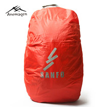 Anemaqen animaqing Lightweight anti-tear multifunctional 30-40 backpack lift Rainproof cover S AR14A