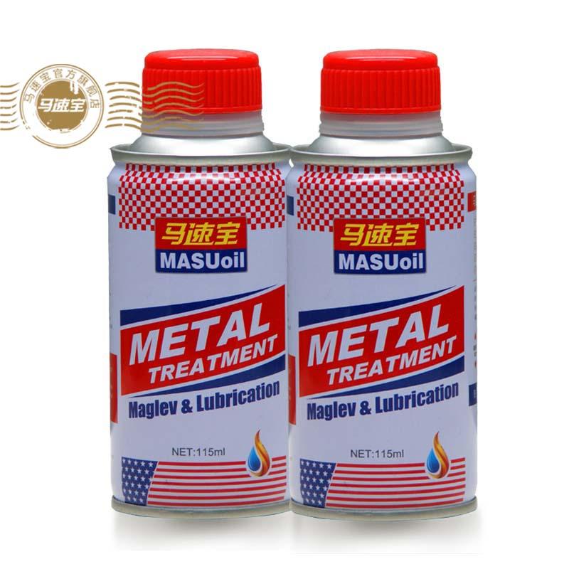 馬速宝磁気潤添加剤自動車エンジン修復剤動力金属処理剤1瓶
